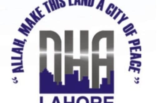 DHA Lahore Transfer Procedure