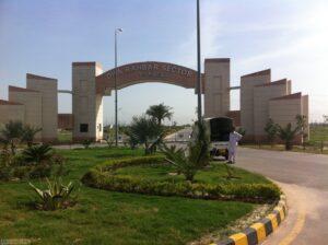 DHA Rahber Transfer Office