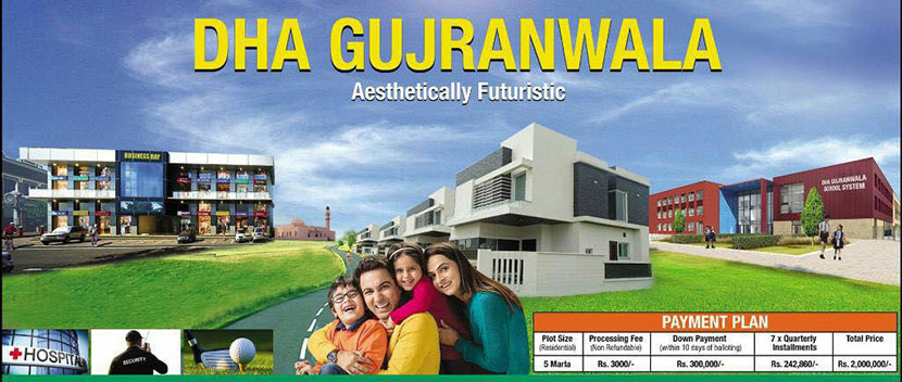 DHA Gujranwala Launches 5 Marla files on Installments