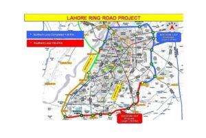 Lahore ring road southern loop inauguration
