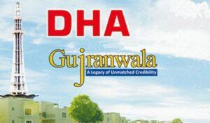 DHA Gujranwala Announces Balloting of Plots on Installments