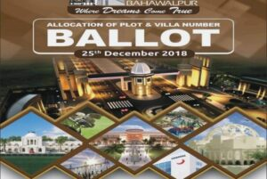DHA Bahawalpur officially announced balloting date on 25th December 18