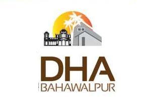 Announcement of Possession in DHA Bahawalpur
